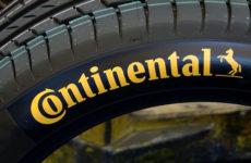 Tour de France Continental a produit les pneus pour les voitures organisatrices.